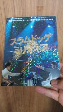 ■スラムドッグ・ミリオネア■初回2枚組/送料込み!
