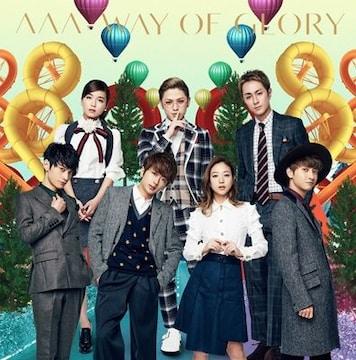 即決 特典付 AAA WAY OF GLORY CD+DVD+グッズ 初回限定盤 新品