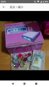 ジェルネイルUVライト36wデジタルプロセット売りnailstage