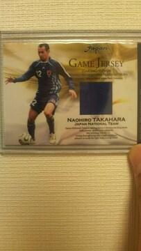 2006 日本代表 高原直泰 ジャージカード