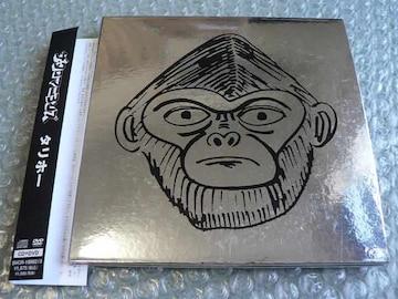 ザ・クロマニヨンズ【タリホー】初回限定盤/CD+DVD/他にも出品中
