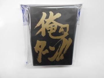 キャラクタースリーブ スゴイ SUGOI カードスリーブ ミニ 俺のターン!! mini