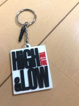 HIGH&LOW◆ラバーキーホルダー◆ EXILE 三代目JSoulBrothers