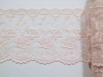 綺麗な広幅刺繍チュールレースピンク13cm幅