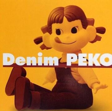 ◆おすわりペコちゃん 第3弾 デニム衣装ペコ