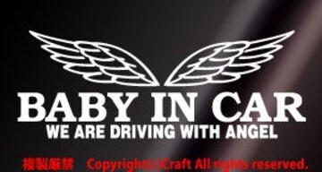 BABY IN CAR/WE ARE DRIVING WITH ANGEL/ステッカー(白