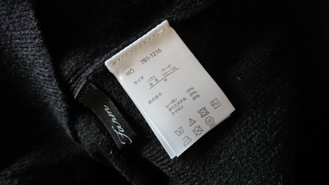 トップス*プルオーバー/セーター*袖フレア*黒*M < 女性ファッションの