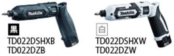 充電式ペンインパクトドライバ TD022DSHXB(W)