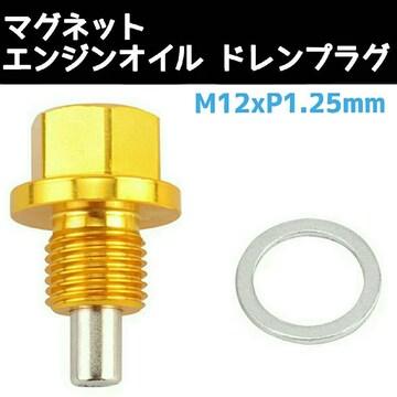 トヨタ ヒートエンブレムシート・ロゴシール1枚