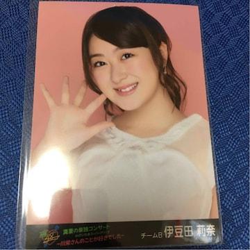 AKB48 伊豆田莉奈 川栄さんのことが好きでした 生写真