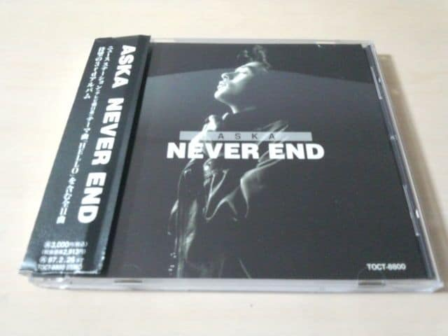 ASKA CD「NEVER END」飛鳥涼 CHAGE&ASKA★ < タレントグッズ