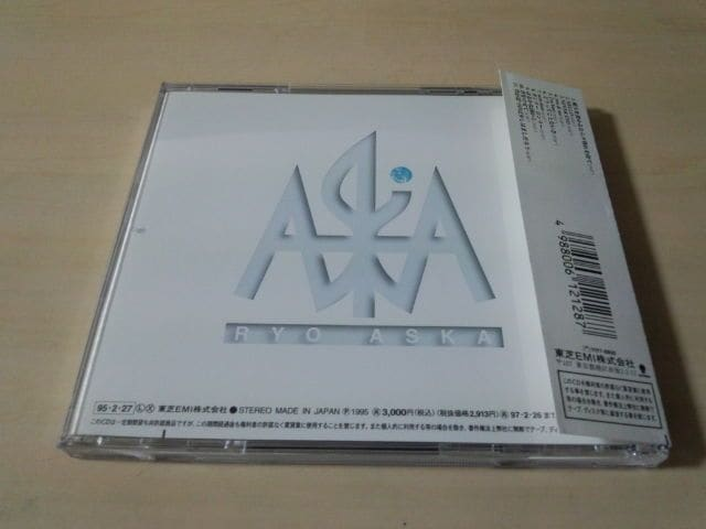 ASKA CD「NEVER END」飛鳥涼 CHAGE&ASKA★ < タレントグッズの