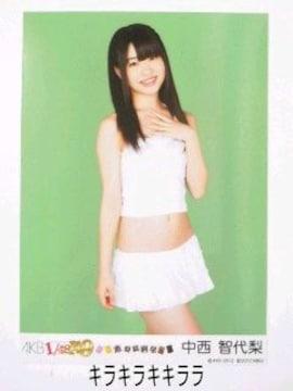 中西智代梨.HKT初回限定版*PSP恋愛総選挙/AKB48[生写真]