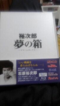 裕次郎夢の箱ドリームボックス ブルーレイディスク 6枚組