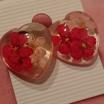 【値下げ不可】新品未使用!!赤色 ピンク色 ぷっくり ハート型