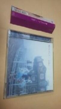 aiko / 暁のラブレター 帯付 13曲収録盤