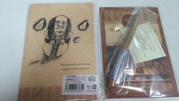 【新品】ステキな金縛り シナモンペン&ポストカード