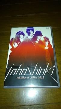 DVDソフト 東方神起 ヒストリー イン ジャパン Vol.2