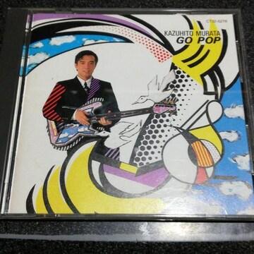 CD「村田和人/GO POP」88年盤