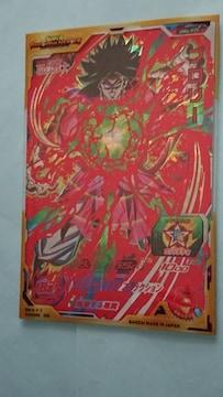 スーパードラゴンボールヒーローズ SDBH UM4弾UR ブロリー