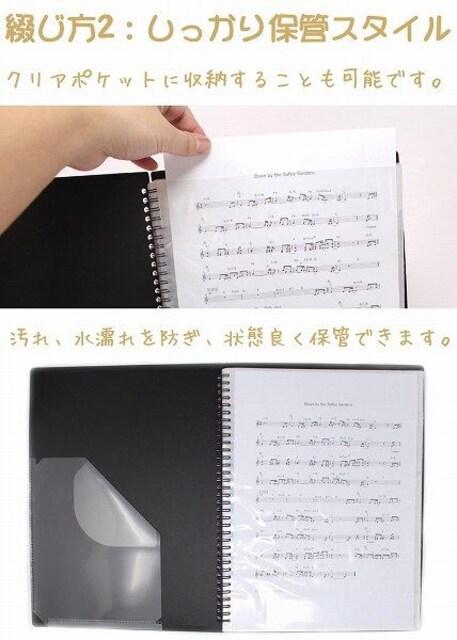 リング式 楽譜ファイル 書込みOK 60枚収納 赤 1/BVI < ホビーの