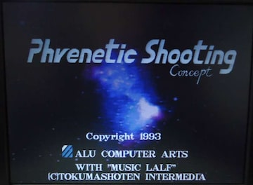 PC98 Phrenetic Shooting Concept シューティング