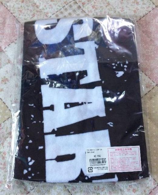 ★新品★矢沢永吉★マフラータオル Z'sツアー2014 < タレントグッズの
