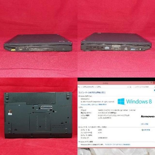 Lenovo ThinkPad X230i < PC本体/周辺機器の