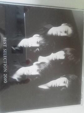 東方神起 TOHOSHINKI BEST SELECTION 2010(CD + DVD)