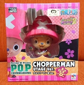 ★ワンピース★POP・チョッパーマン・宴Ver・フィギュア