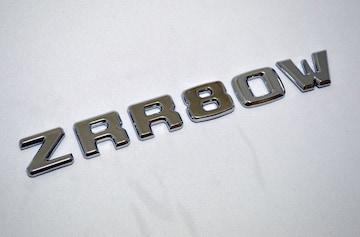 ベンツ風 トヨタヴォクシー型式エンブレム ZRR80W ZRR85W