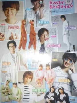 Kis-My-Ft2★2016年7/16〜7/22号★TVガイド