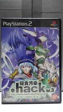 PS2 .hack// 侵食汚染 Vol.3 (.hack// Liminality DVD同梱)
