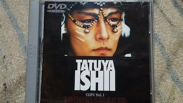 石井竜也(米米CLUB) DVD CLIPS VOL.1