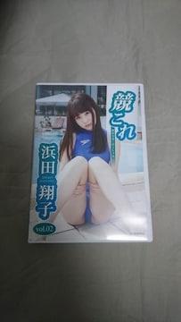 美品:浜田翔子:DVD/競これ 競泳水着これくしょんvol.2