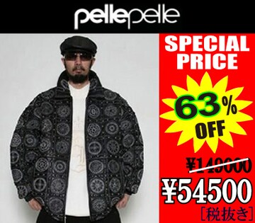 PELLE PELLE スタッズ&刺繍レザージャケット(BLACK) 送料無料