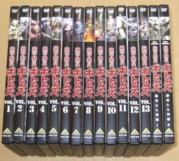 装甲騎兵ボトムズ 全13巻+OVA