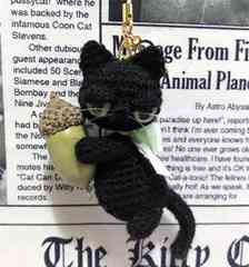 送料無料◆あみぐるみ☆やさぐれ黒猫のどんぐり*秋♪ストラップ