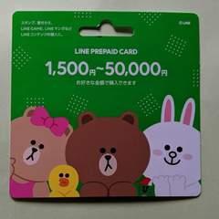 LINEプリペイドカード6000円分