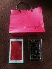 超激レア kate spade iPhone5 カバーケース ハワイ購入 正規品