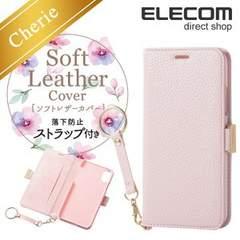 【送料込】iPhoneXS X ケース Cherie 手帳型 ソフトレザーカバー