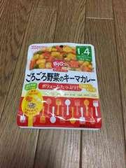 和光堂/ベビーフード/一歳4ヶ月/ごろごろ野菜のキーマカレー