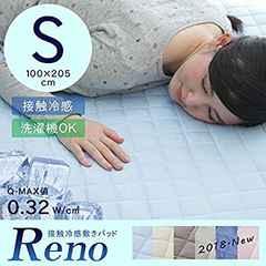 【扇風機要らず】シーツ ひんやり 冷却 シングル 夏用 寝具
