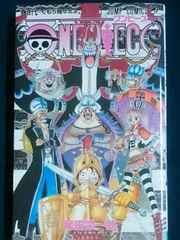ONEPIECE ワンピース第47巻 尾田栄一郎著