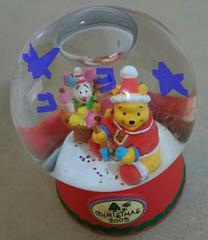 ディズニー くまのプーさん クリスマス2003 ウォータードーム