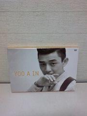 <送無>ユ・アイン★日本限定DVD[\7140/新品]豪華2枚組DVD&写真集