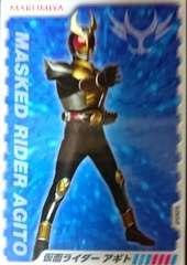 仮面ライダーふりかけ「オリジナルカード仮面ライダーアギト」