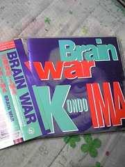 近藤等則.IMA Brain War