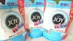 P&G JOYジョイ ハイウォッシュジョイW除菌食器洗い乾燥機 食洗機専用490g×3