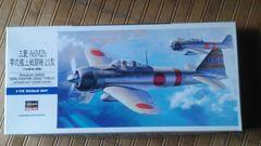 ハセガワ1/72 三菱 A6M2b  零式艦上戦闘機 21型